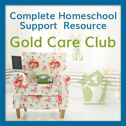 Gold Care Club